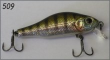 Wobbler ZipBaits Khamsin Tiny 40 SP-SR №509R